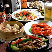 中国料理をみんなに知ってもらいたいから…