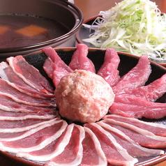 かも家 新潟駅前店のおすすめ料理1