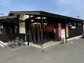 焼肉なかごし 神田店の雰囲気3