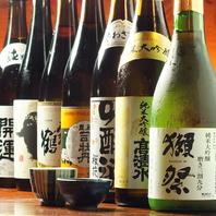 獺祭など人気地酒20種類以上ご用意☆