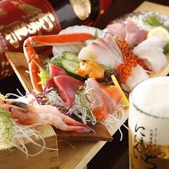 料理メニュー写真◆23番地 ・ 名物 ◆~漁師町の 【大漁・板盛り】~ ★常時:7点盛り★