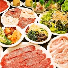 焼肉べこ六 武蔵村山店のおすすめ料理1