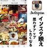 MeatBeer ミートビア 上野店のおすすめポイント2