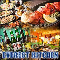 エベレストキッチン 中山店イメージ