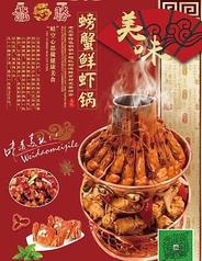 本格中華食べ飲み放題 龍勝の写真