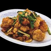 広東 台湾料理 皇上皇のおすすめ料理3
