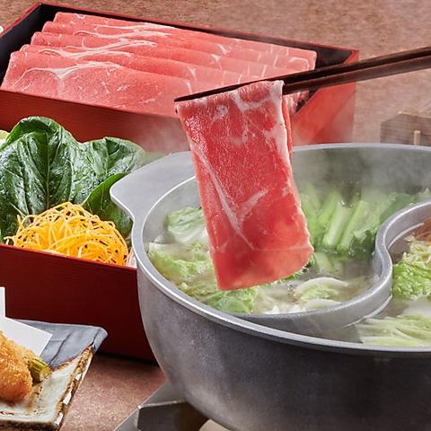 和食のごちそう食べ放題「ご馳しゃぶ」上撰牛コース 120分 4059円(税込)
