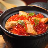 日本酒と旨い魚 みつくらのおすすめ料理3