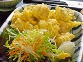 お食事処黒木のおすすめ料理3