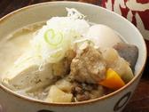 つねまつ久蔵商店のおすすめ料理2
