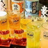 ぶっちぎり酒場 渋谷宮益坂店のおすすめ料理2