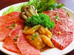 焼肉 大徳のおすすめ料理1