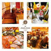 袋町ワイン食堂 LE JYAN JYAN ル ジャンジャン 尼崎市のグルメ