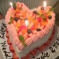 オリジナルケーキお作りします!