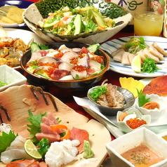ばんけっと Nishiki.のおすすめ料理1