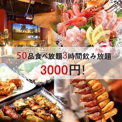 鶏どり 新宿東口店の写真