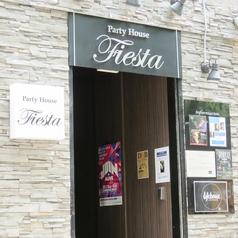 Cafe&Bar Fiestaの外観1