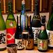 こだわりの焼酎・日本酒・ワインをご賞味ください