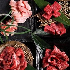 近江牛焼肉 MAWARI 八日市店のおすすめ料理1