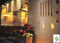 京都おばんざい 石塀小路 豆ちゃ 新宿の写真