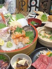 活魚水産 徳島 紺屋町店のコース写真
