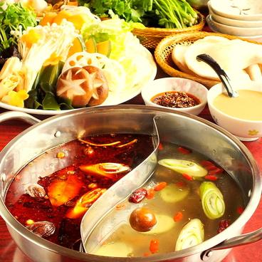 御膳火鍋のおすすめ料理1