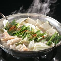 沖縄料理 芋んちゅ 新瑞橋店のおすすめ料理1