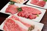焼肉チャンピオン 恵比寿本店のおすすめポイント1