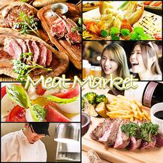 Meat Market ミートマーケット 池袋東口店特集写真1