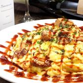 Bistro C ビストロ・セーのおすすめ料理3