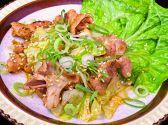 ほたる家 土崎のおすすめ料理3