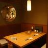 築地すし 川崎日航ホテル店のおすすめポイント1