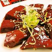 焼肉べこ六 武蔵村山店のおすすめ料理3