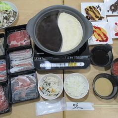 しゃぶしゃぶ福禄 円山店のおすすめ料理1
