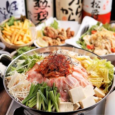 十八番舟 西鉄久留米駅前店のおすすめ料理1