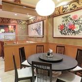 広東 台湾料理 皇上皇の雰囲気3