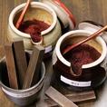 ≪名物からし味噌の食べ方1≫2種類のからし味噌(普通・辛口)とじゅうじゅう棒をご用意ください!