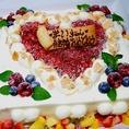 結婚お祝いケーキ