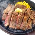 【ランチメニュー】肩ロースステーキ(ライス付き)ステーキに最適な部位と言われる肩ロース。肉質が柔らかく肉の旨味がしっかり味わえます。(※ライス無しは100円引き)200g1,100円/300g1,350円/450g1,800円/150g880円(税抜)