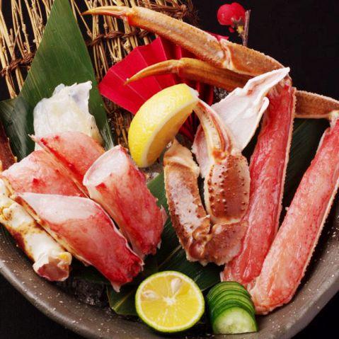 数量限定!!!【ずわい蟹90分食べ放題】◆3980円コース★飲み放題付5480円