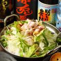 料理メニュー写真コラーゲンたっぷり特製博多もつ鍋