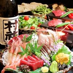 旬魚旬菜 極DINING 若旦那 新潟駅前店のコース写真