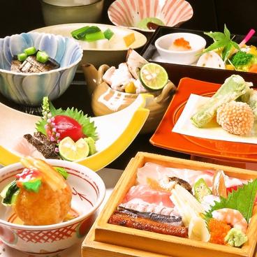 食の異空間 蔵Pura 和膳 風のおすすめ料理1