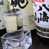 夢や京町しずく 八重洲店のおすすめポイント3