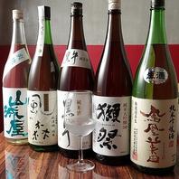 和食には日本酒!