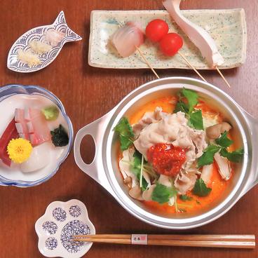 壱参のおすすめ料理1
