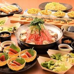 甘太郎 新大阪ソーラ21店のコース写真