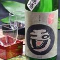 玉川(京都) 純米吟醸雄町 無濾過生原酒イギリス人のハーパー杜氏が醸す骨太な味わいが魅力の「玉川」です。純米吟醸の綺麗さと多摩川の味わい深さが良いバランスを魅せ、雄町米の旨さを十分に堪能できます。(辛口)1合   800円