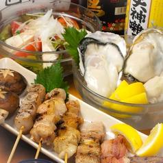 串焼ダイニング KONA 小平小川店の写真