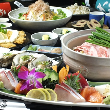 奥志摩 名駅中央店 別館のおすすめ料理1